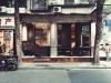 음선카페_쓰촨성 청두